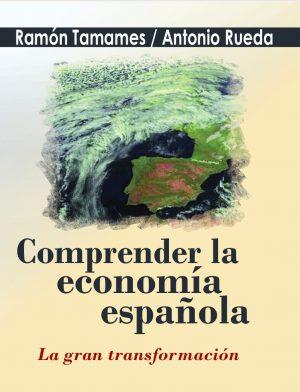 comprender_la_economia